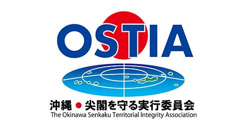沖縄・尖閣を守る実行委員会