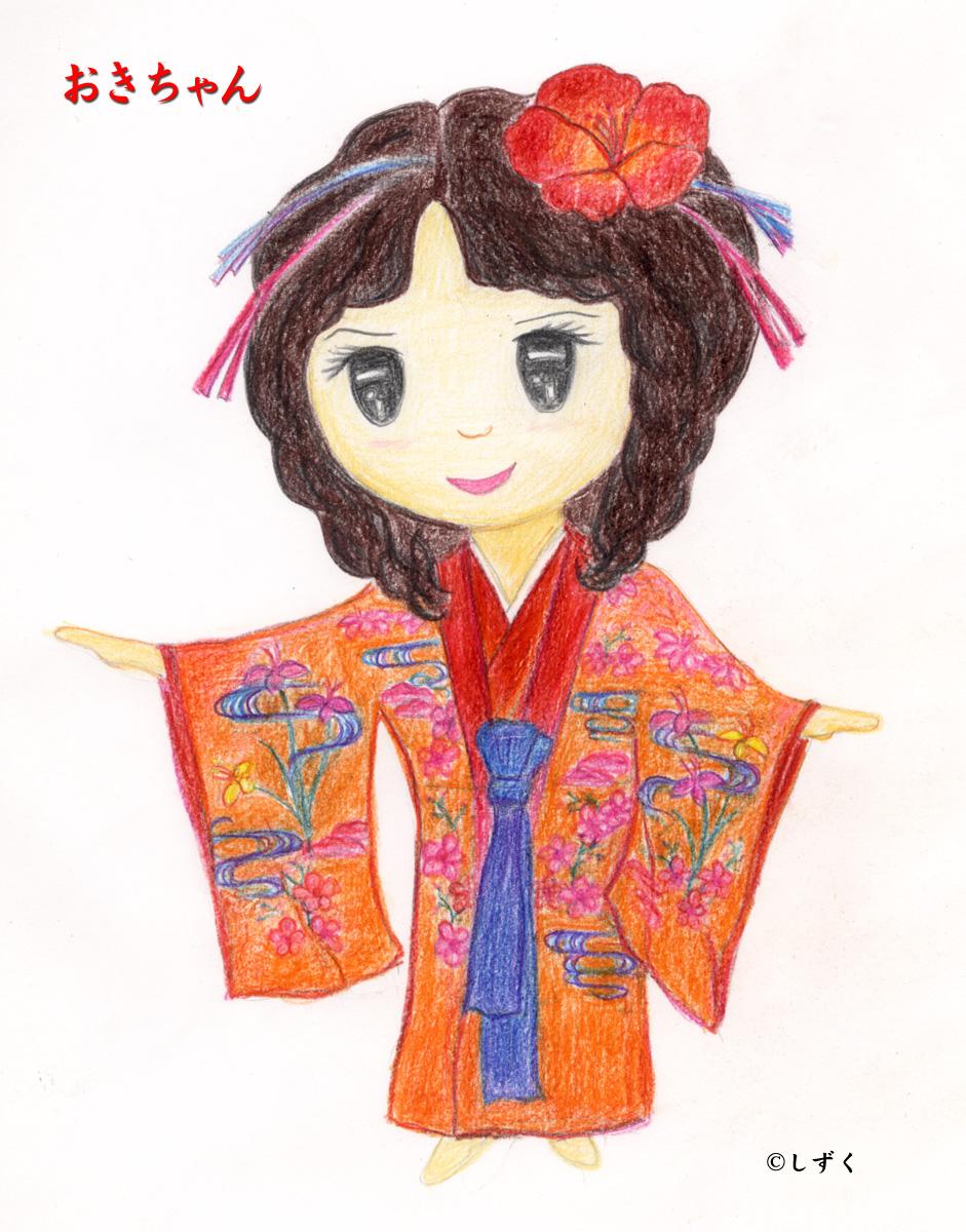 R_Megumi_02